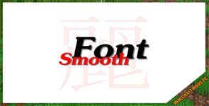 Smooth Font Mod 1.12.2/1.10.2/1.7.10