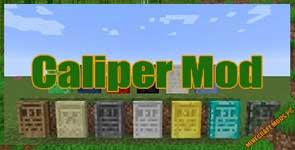 Caliper Mod 1.12.2/1.11.2