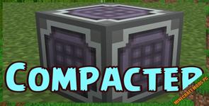 Compacter Mod 1.12.2/1.7.10