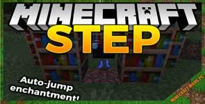 Step Mod 1.16.4/1.15.2/1.14.4