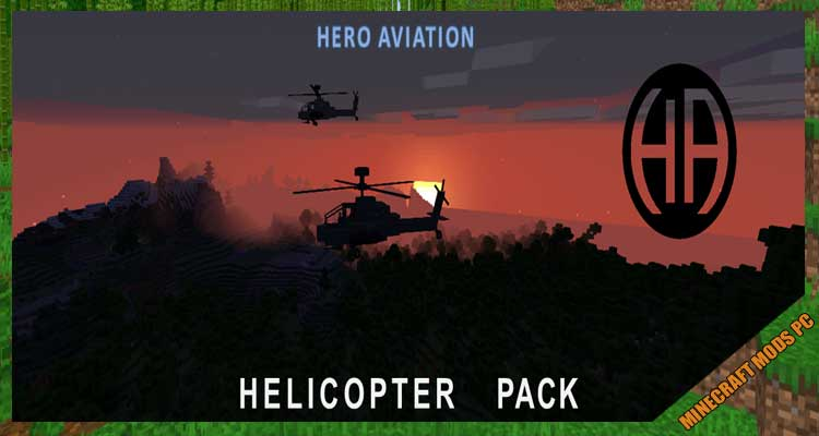gyro_hero's Helicopter Pack