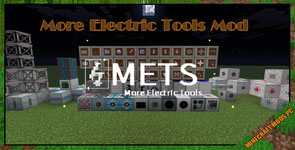 More Electric Tools Mod 1.12.2