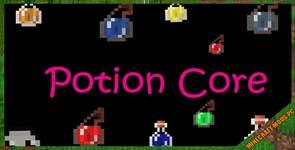 Potion Core Mod 1.12.2/1.11.2/1.10.2