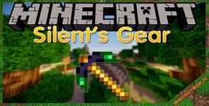 Silent Gear Mod 1.16.4/1.15.2/1.14.4