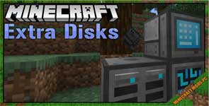 Extra Disks Mod 1.16.5/1.15.2/1.14.4