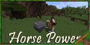 Horse Power Mod 1.12.2/1.11.2