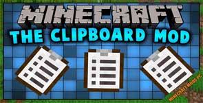 Clipboard Mod 1.12.2/1.11.2/1.10.2