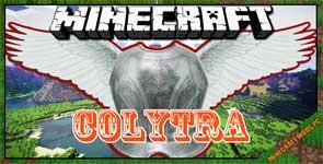 Colytra Mod 1.16.5/1.15.2/1.12.2