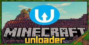 Unloader Mod 1.12.2/1.11.2/1.10.2