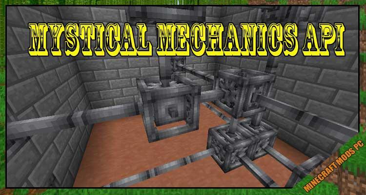 Mystical Mechanics API