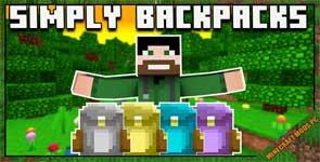 Simply Backpacks Mod 1.16.5/1.15.2/1.12.2