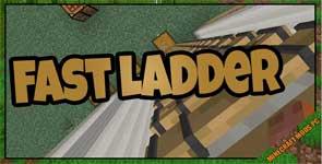 Faster Ladder Climbing Mod 1.16.4/1.15.2/1.12.2