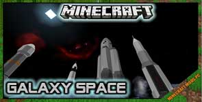 Galaxy Space [Addon for GalactiCraft] Mod 1.12.2/1.7.10