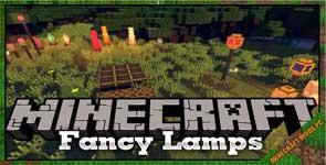 Fancy Lamps Mod 1.12.2