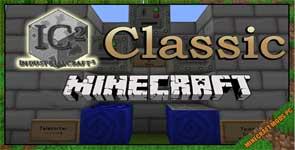 IC2 Classic Mod 1.12.2/1.10.2/1.7.10