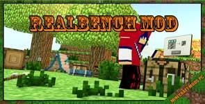 RealBench Mod 1.12.2/1.11.2/1.10.2