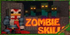 Zombie Awareness Mod 1.12.2/1.10.2/1.7.10