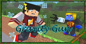Gravity Gun Mod 1.12.2/1.10.2/1.7.10