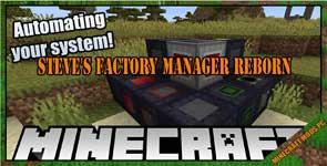 Steve's Factory Manager Reborn Mod 1.12.2