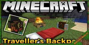 Traveler's Backpack Mod 1.17.1/1.16.5/1.15.2