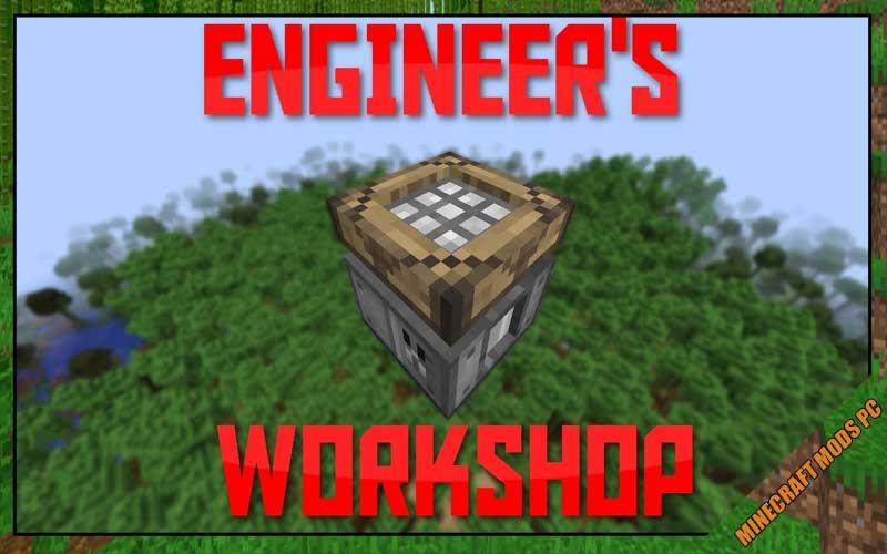 Engineers Workshop