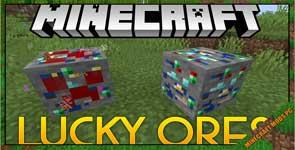 Lucky Ores Mod 1.15.2/1.14.4/1.12.2
