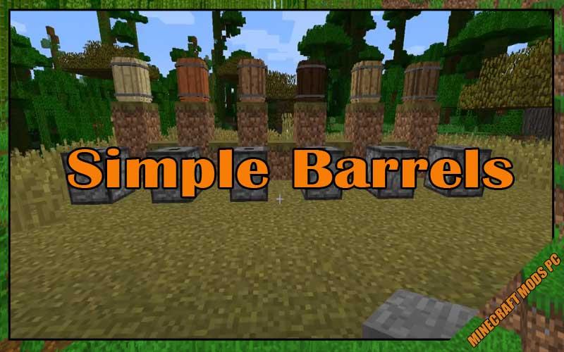 Simple Barrels
